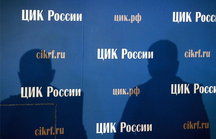 ЦИК РФ в среду рассмотрит вопрос о референдуме по пенсионному возрасту