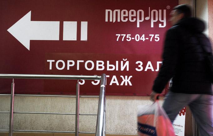 """Офис """"Плеер.ру"""" не открылся для клиентов после проверки ФНС"""