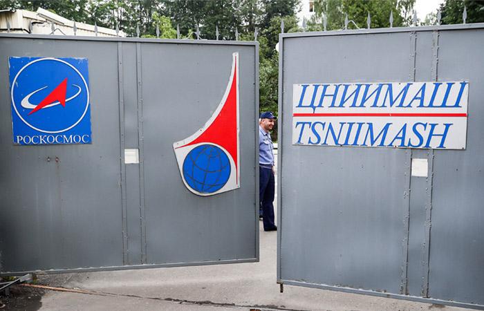 Сотруднику ЦНИИМаш Кудрявцеву предъявили обвинение в госизмене