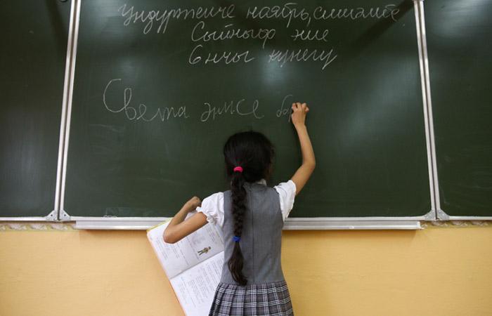 Госдума разрешила школьникам выбирать русский язык родным