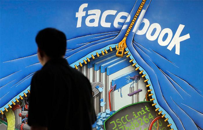 Капитализация Facebook за один день упала на рекордные для рынка США $120 млрд