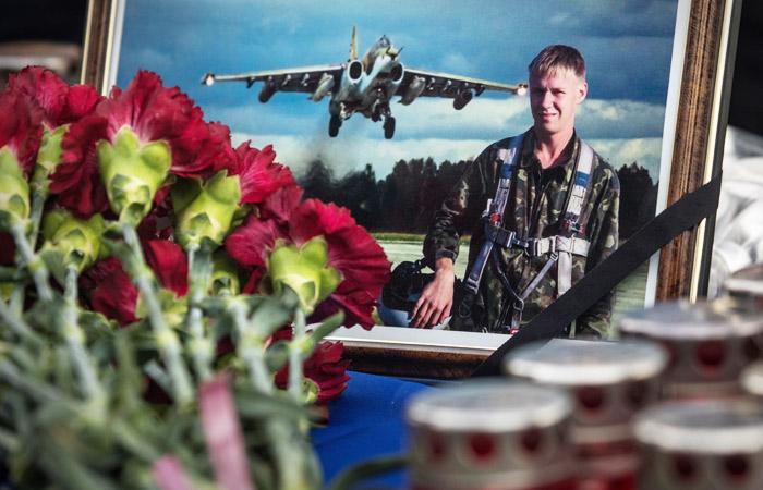В Москве заочно арестовали троих обвиняемых в гибели лётчика Филипова в Сирии