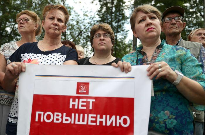 Митинги против изменения пенсионного законодательства прошли на Дальнем Востоке
