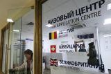 Проект закона об аккредитации визовых центров отозван из Госдумы