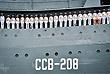 """Средний разведывательный корабль проекта 864 ССВ-208 """"Курилы"""" на параде кораблей во Владивостоке"""