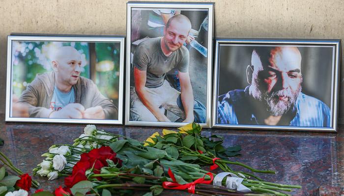 Центр Ходорковского подтвердил, что погибшие репортеры ехали в ЦАР на его деньги