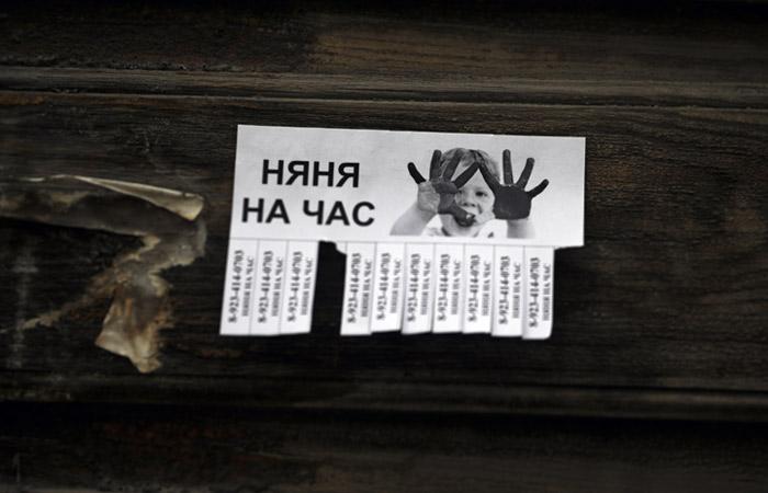 ФНС России назвала число самозанятых