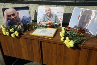 Убийство российских журналистов в ЦАР