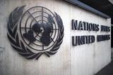 К расследованию убийства российских журналистов в ЦАР подключилась ООН