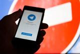 Генпрокуратура заявила, что не давала санкцию на блокировку IP-адресов из-за Telegram
