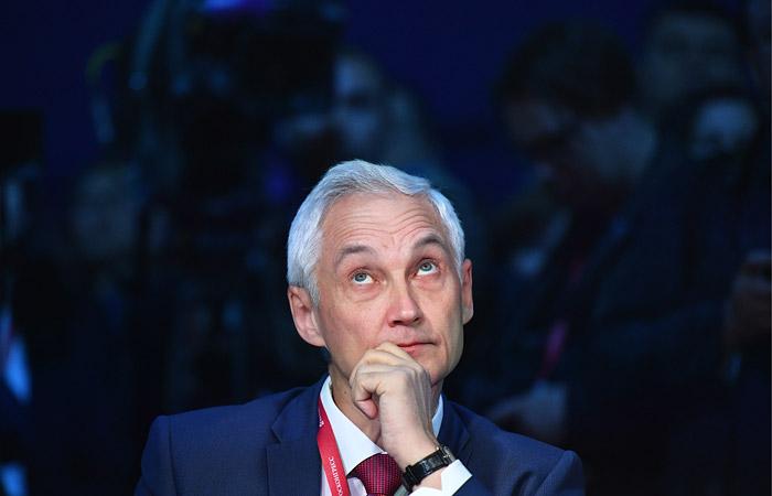 Помощник президента РФ Белоусов предложил повысить налоги для металлургов