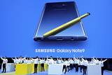 Samsung представил новый смартфон Galaxy Note 9