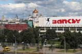Организаторы объяснили неосведомленность Бэнкси о его выставке в Москве