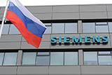 """""""Сименс"""" подала кассацию в Верховный суд по делу о крымских турбинах"""