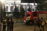 В центре Москвы потушили пожар в здании Центрального Банка