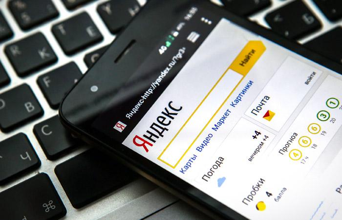 """Роскомнадзор пригрозил блокировкой """"Яндекс.Видео"""" из-за пиратского контента"""