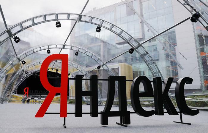 """Роскомнадзор вызвался стать посредником в конфликте """"Яндекса"""" с правообладателями"""