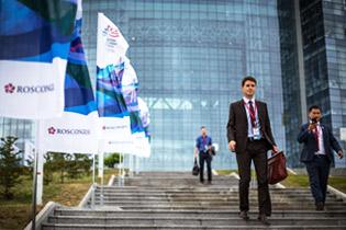 Восточный экономический форум - 2018