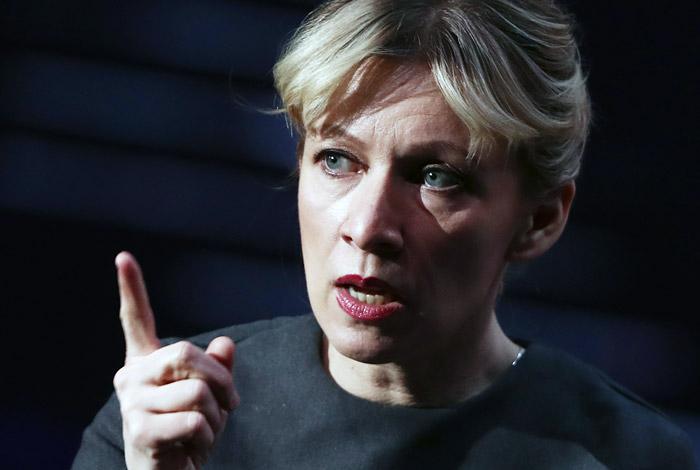 МИД РФ обвинил киевский режим в убийстве главы ДНР