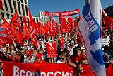 Полиция насчитала 6 тыс. участников митинга КПРФ против пенсионной реформы в Москве