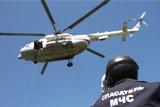 Спасатели нашли тела членов экипажа вертолета в Иркутской области