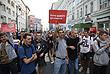 На улице Петровка