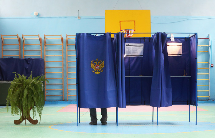 Итоги выборов. Обобщение