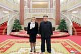 Матвиенко анонсировала визит Ким Чен Ына в Россию до конца года