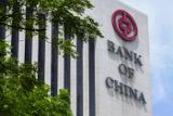 Bank of China готов открыть филиал в РФ после снятия законодательных ограничений