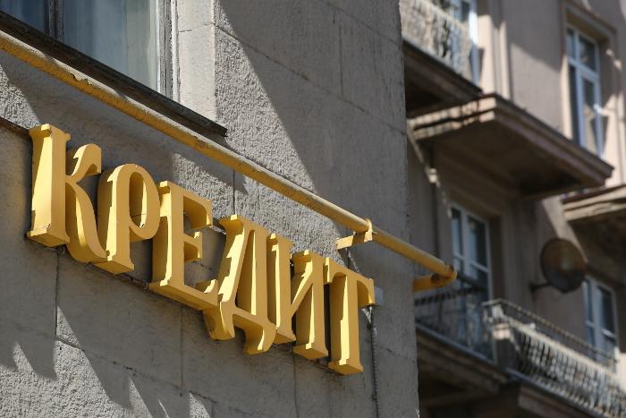 Депутаты предложили ограничить кредитную нагрузку россиян
