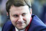 Орешкин назвал низшую точку роста российской экономики