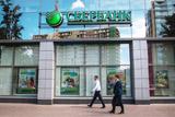 Сбербанк не исключил повышения ставок по кредитам