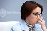 ЦБ заявил об отсутствии планов конвертации валютных вкладов в рублевые