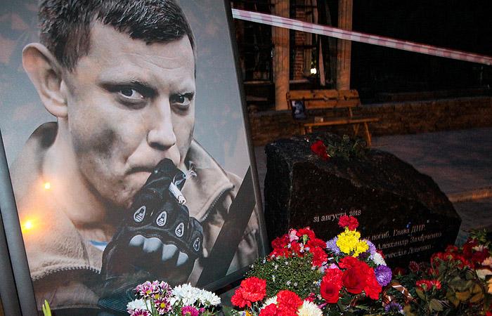 В ДНР обвинили западные спецслужбы в содействии убийству Захарченко