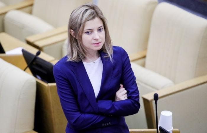 Единороссы не поддержали кандидатуру Поклонской на пост главы думской комиссии