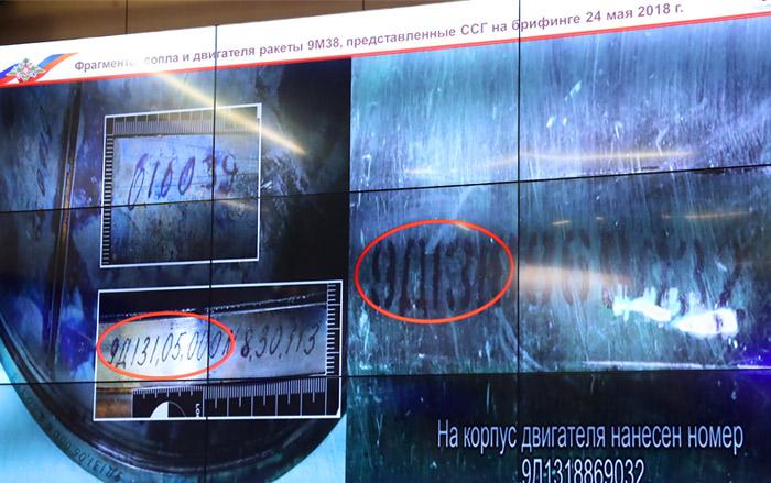 https://www.interfax.ru/ftproot/textphotos/2018/09/17/boe700.jpg