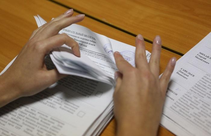 В КПРФ пожаловались на фальсификации при подсчете результатов голосования в Приморье