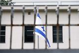Израиль возложил на Сирию вину за сбитый Ил-20