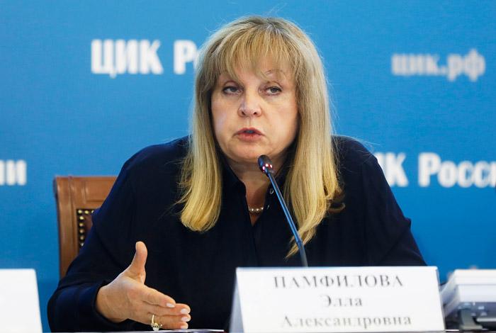Памфилова пообещала сделать все возможное, чтобы выборы в Приморье прошли честно