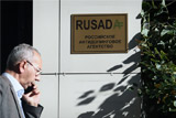 Источник сообщил о восстановлении РУСАДА в правах в ВАДА