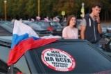 """Мосгорсуд ликвидировал движение """"СтопХам"""" по иску Минюста"""