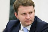 Консультации России с США в ВТО по иску по стали и алюминию результатов не дали