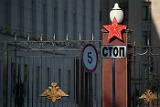 Минобороны РФ поставило американцев в пример израильским летчикам