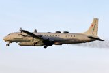 Погибшие при крушении Ил-20 представлены к награждению орденами Мужества
