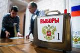 """Сообщения о """"наказании"""" КПРФ и ЛДПР за итоги выборов назвали провокацией"""