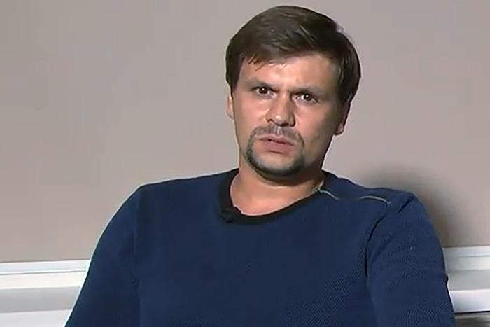 Россиянин «Руслан Боширов» имеет награду Героя Российской Федерации  за государство Украину