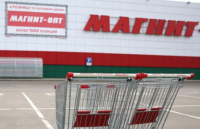 'Магнит откажется от гипермаркетов в пользу супермаркетов