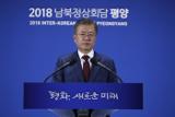 Сеул назвал необходимым присутствие войск США на полуострове после подписания договора с Пхеньяном
