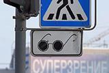 "В Минтруде РФ опровергли сообщения об отказе от термина ""инвалид"""