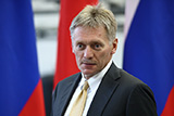 """В Кремле усомнились в достоверности сведений о третьем фигуранте """"дела Скрипалей"""""""